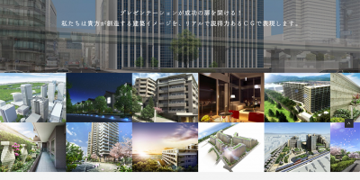screencapture-www-cubica-co-jp-1442558640374