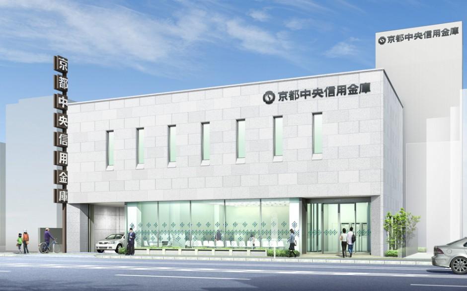 20110203京都中央信用銀行外観