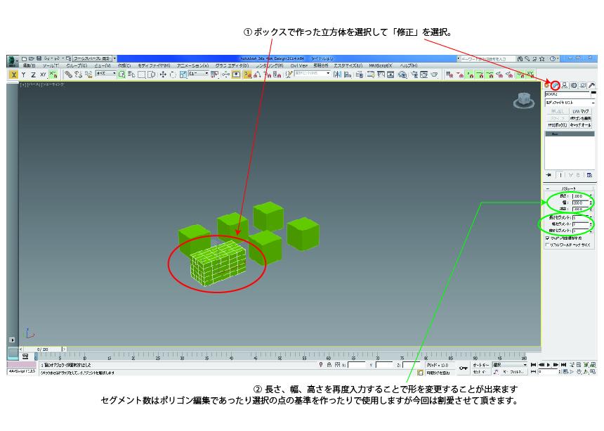 ボックスモデル05